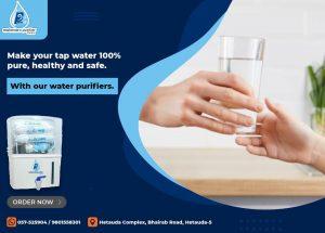 water purifier price